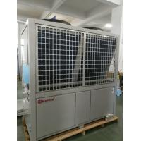 88KW Air To Water Heat Pump Heating + Hot Water Lower Heat Dissipate For Hotel , Bathroom Manufactures