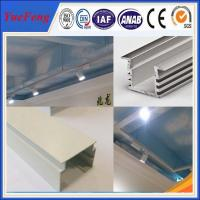 NEW!OEM led aluminum profile, aluminium profile 6063 white anodizing aluminium extrusion Manufactures