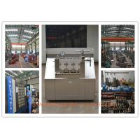China Stainless Steel and New Condition Chemical Homogenizer Industrial Homogenizer two stages 45 KW on sale