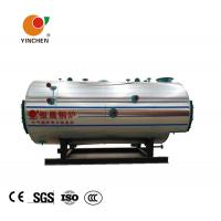 Fuel Oil Fired Steam Boiler Wet Back Inner Combustion Quick Steam 1T-10T/H Manufactures