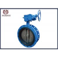 Rubber Seal Double Flanged Butterfly Valve Pneumatic Operated With API 609 Standard Manufactures