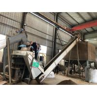 Vertical Pellet Press Machine Both In Biomass and Waste Pellet Making