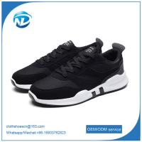 Quality high quality casual shoes Fashion Design Lace-up With Factory Price for sale