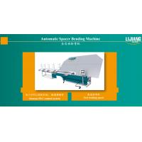 China Automatic spacer bending machine Making Special-shaped aluminum spacer frame on sale