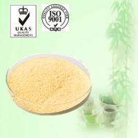 High Quality and Purity Ketotifen Fumarate No Side Effect Manufactures
