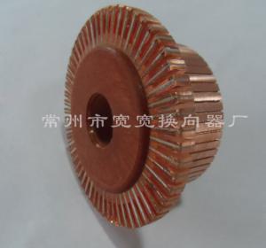 Mechanical Commutator , 63 Segments DC Commutator For Electric Car Traction Motor Manufactures