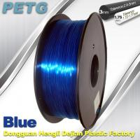 Quality 3D Printing Rapid Prototyping High Transparent Blue PETG Filament  1kg / Spool for sale