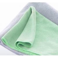 Microfiber All Purpose Cleaning Towel Manufactures