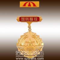 High Engraved zinc alloy  metal gold medal for China Manufactures