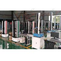 UTM Computerized Universal Testing Machine With Tensile Compression Bending Clamping Manufactures