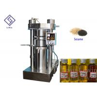 Buy cheap Hydraulic oil processing equipment cold pressed sesame oil expeller price from wholesalers