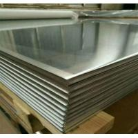 5052 H32 Aluminium Sheet Plate Alloy 8mm Thick Customized For Mould / Lamps Manufactures