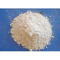 Buy cheap Anthraquinone 98.5% Min from wholesalers