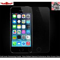 Advance Germany Technology 2.5D 9H 0.2MM Tempered Glass Screen Protector For Iphone5/5C/5S Manufactures