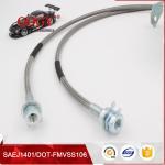 SAE J1401 standard stainless steel braided flexible metal brake hose line Manufactures