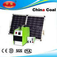 China china coal pv portable solar generator,solar systerm on sale