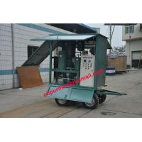 Buy cheap Mobile Vacuum Transformer Oil Purification Machine,Car wheel trailer insulation from wholesalers