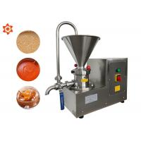 JM-300 Automatic Food Processing Machines Peanut Butter Maker Machine 75 KW Manufactures