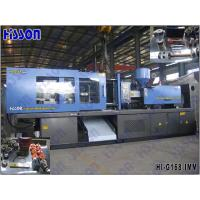 China Screw Horizontal Plastic Mold Injection Machines With High Reliability on sale