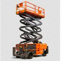 China Electric Vertical Electric Mobile Scissor Lift / Scaffolding Aerial Lift Work Platform on sale
