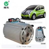 10kw High torque AC motor for electric car Manufactures