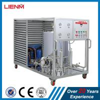 Perfume Production Machine with Chiller and Cooling Heating Storage Tank and Filter Perfume Chiller Freezing machine Manufactures