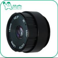 Automatic 1/2.5'' 16MP Manual Iris CS Camera Lens With Ir For Ccd / Cmos Camera Manufactures