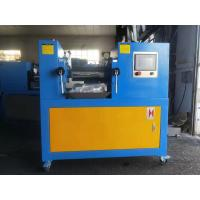 Buy cheap PLC Type Two Roll Mill , Yellow & Blue Color Customized Lab Mixing Mill from wholesalers