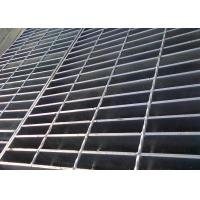 Hot Dipped Galvanized Steel Grating Drain Cover Customized 450mm Manufactures