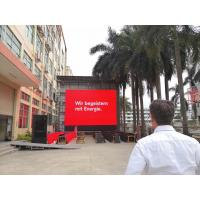 Giant Building Outdoor Advertising LED Display Curtain Advertising Spain SMD3535 Manufactures