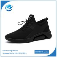 factory price cheap shoesFashion  running gym sneaker sport shoes for men Manufactures