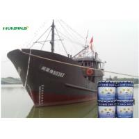 ISO Antifouling Fouling Release Coatings Marine Tributyl Tin TBT Free Paint For Boats' Bottom Manufactures