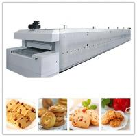 SAIHENG Chinese machine automatic bakery machine baking gas tunnel oven Manufactures