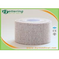Cotton & Polyester Elastic Adhesive Bandage Tap For Elbow / Knee And Shoulders Manufactures