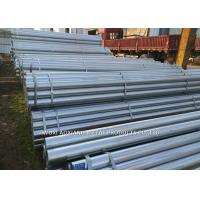 Buy cheap Galvanized  Seamless  Steel Pipe  1 inch - 12 Inch Sch 40 For  Fluid Transport from wholesalers