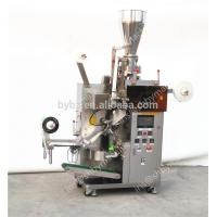 China Shanghai factory price automatic inner paper tea bag packing machine,YB-180C on sale