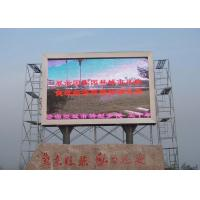 Waterproof P16 Curved Outdoor LED Screen Display Boards for Sports Stadium Manufactures