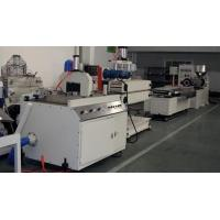 China PP / PE Plastic Profile Extrusion Machine For Architectural Decoration on sale