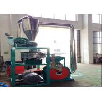 Water Cooling PVC Crusher Machine Steel Blade 45kw Abrasion Resistance Manufactures