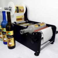 China Hot-sale hand labeling machine equipment for all kind of cylindrical products TB-26 on sale