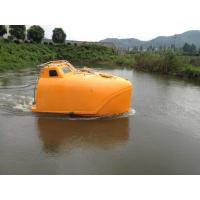 IACS Approved 26 Persons Free Fall Life Boat Manufactures
