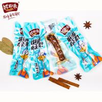 China Wholesale yummy 38g roasted duck neck for party travel snacks on sale