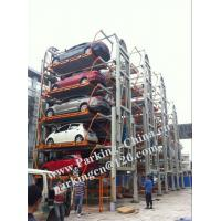 China Vertical Rotary Parking System on sale