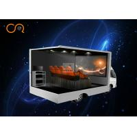 Professional Truck 5D Cinema Equipment 220/ 380V With 2200W Power Manufactures
