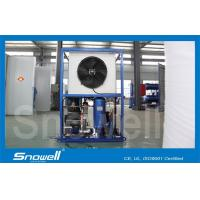 R404A 2T/D Automatic Tube Ice Machine / Makers For Seafood , High Performance Manufactures