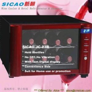 China SICAO Wine Cooler ; Wine Chillar ; Wine Storage on sale