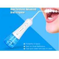 Smart Electrical Oral Hygiene Devices IPX7 Waterproof rechargeable portable oral irrigator Manufactures