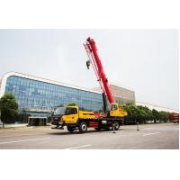 China SANY STC250 Truck Crane of Truck Mounted Crane of Telescopic Boom Truck Mounted Crane to TEMA GH  WhatsApp:8615271357675 on sale