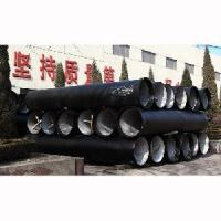 Dn1000 Ductile Iron Pipe Manufactures