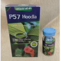 P57 Hoodia Weight Loss,Weight Reduction Capsules Manufactures